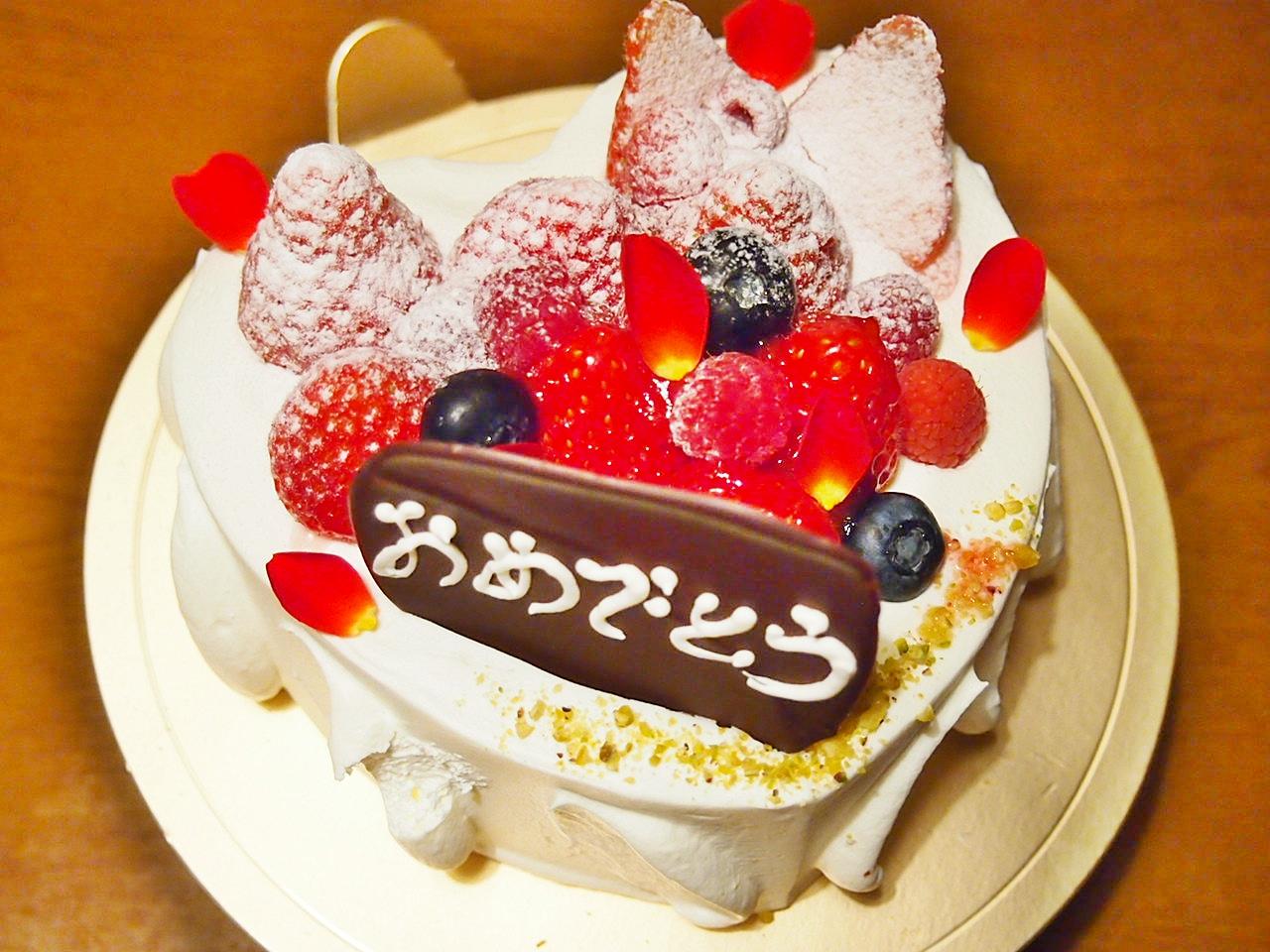 おめでとうハートケーキ