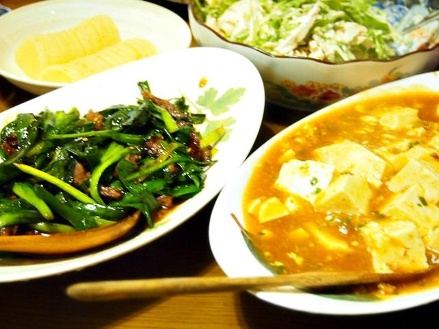 麻婆豆腐と水菜のサラダ