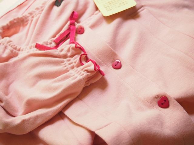 ニッセンで買ったマタニティパジャマ
