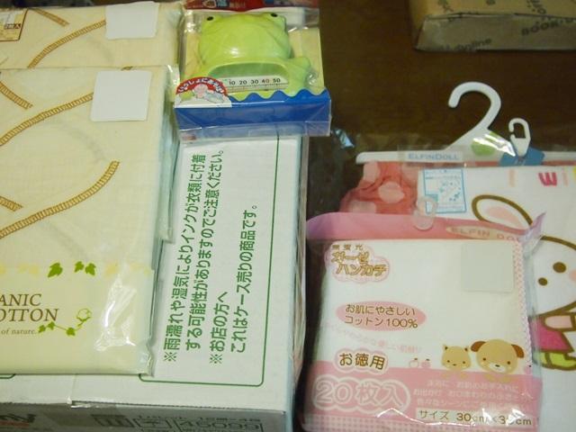 西松屋で買い物 新生児用
