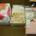 西松屋で買った出産準備品がどっさり届いた