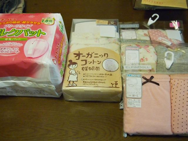 西松屋で買い物 出産準備品