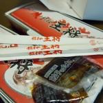 【食】王将の餃子