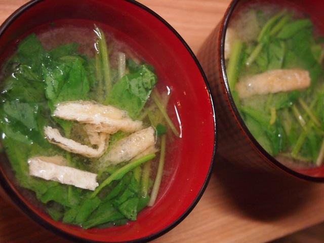 かぶの葉と油揚げのお味噌汁