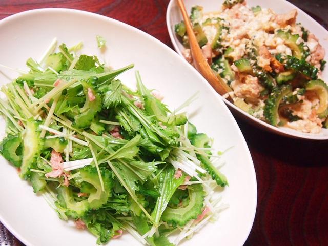 ゴーヤと水菜のサラダ