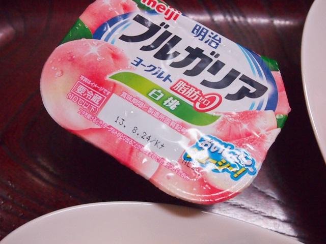 白桃ヨーグルト