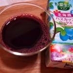 野菜生活 ハスカップ