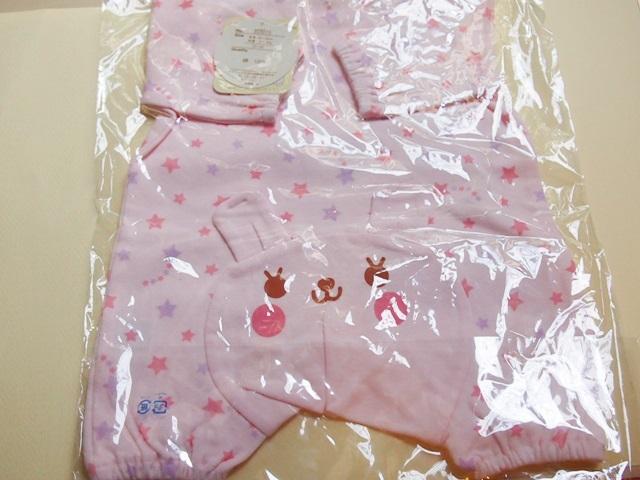ウサギがかわいい新生児の服(ニッセンで購入)