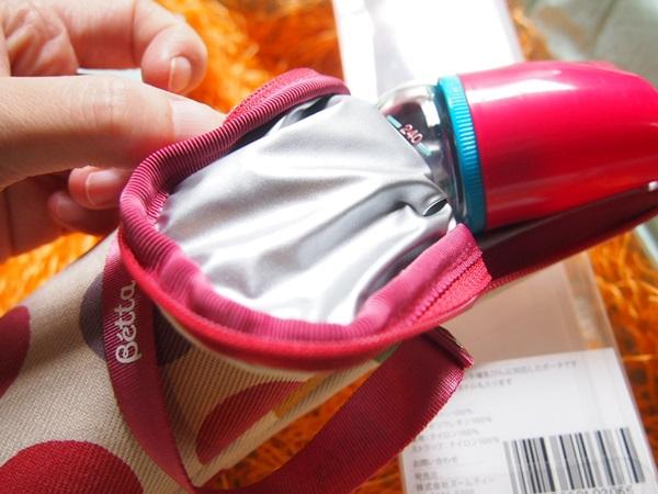 ベッタ哺乳瓶用のケース 内側