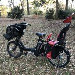 幼児2人同乗用自転車が必要。電動アシスト自転車のお値段にびっくり!
