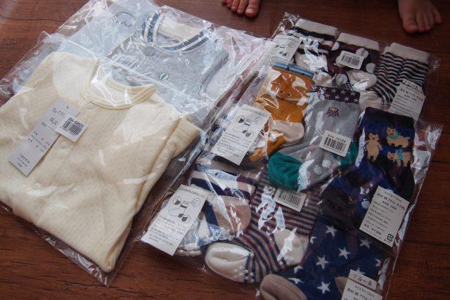 ベルメゾンで買った新生児衣類