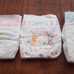 新生児用 紙おむつ