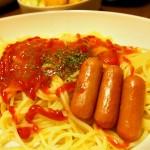 【食】ミートパスタ、チキンナゲット