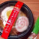 【食】息抜き コンビニスィーツ