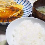 【食】妊娠13週目食事記録